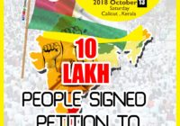 Shareath conference- Sign to President- poster