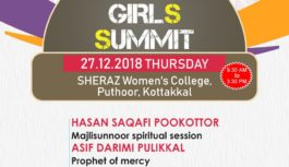 SKSSF CAMPUS GIRLS SUMMIT